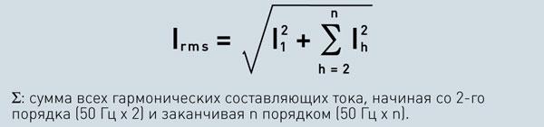 Компенсация реактивной мощности. Рис.27.
